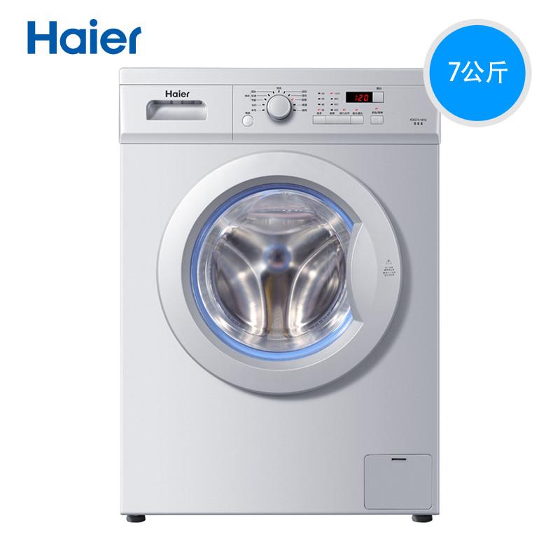 海尔 全自动滚筒XQG70-1012洗衣机不锈钢内筒 洗衣机
