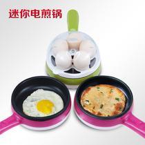 绿色玫红色蒸蛋羹煎蛋蒸面食煮蛋 煮蛋器