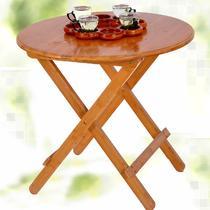 竹支架结构折叠简约现代 折叠桌