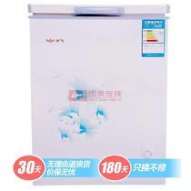 白色直冷机械式定频卧式冷柜R600a压缩机制冷二级一机四用,空间更自由 冷柜