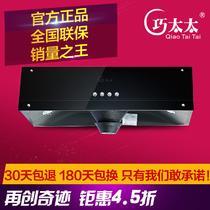 黑色冷光灯≤40dB(A)钢化玻璃中式 抽油烟机