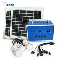 硅系列 DL-x12-20w太阳能电池板