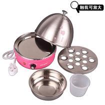 蒸蛋羹蒸面食煮蛋 煮蛋器