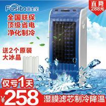 蓝色标准风3档单冷型机械式 冷风扇
