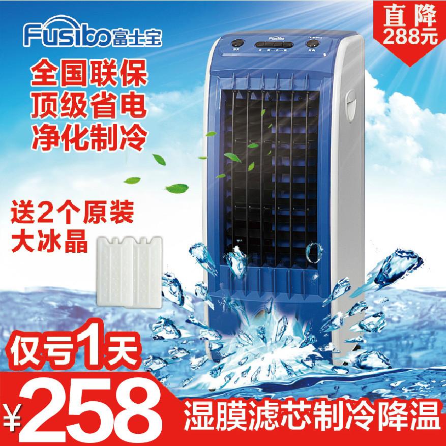 富士寶 藍色標準風3檔單冷型機械式 冷風扇