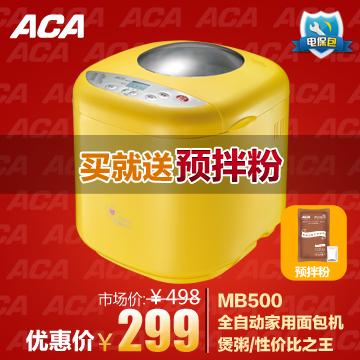 北美電器 黃色單攪拌葉片3檔塑料50Hz特氟龍涂層 MB500面包機