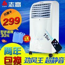 蓝白色正常风、睡眠风3档单冷型遥控式 FSJ-20冷风扇