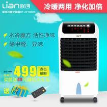 黑白色≤61dB3档冷暖型遥控式 冷风扇