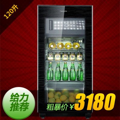 海尔 黑色冷藏42db(A)120LN单门18LR600a直冷侧开门立式冷柜机械控温 酒柜