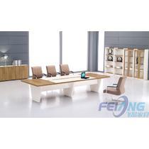 板式 FA-HYZ038会议桌