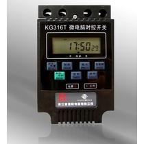 KG316T 上德集团节电器定时器
