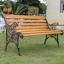 实木支架结构植物花卉田园 公园椅