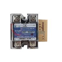 ???品牌美格尔 MRG-1 DD220D10继电器