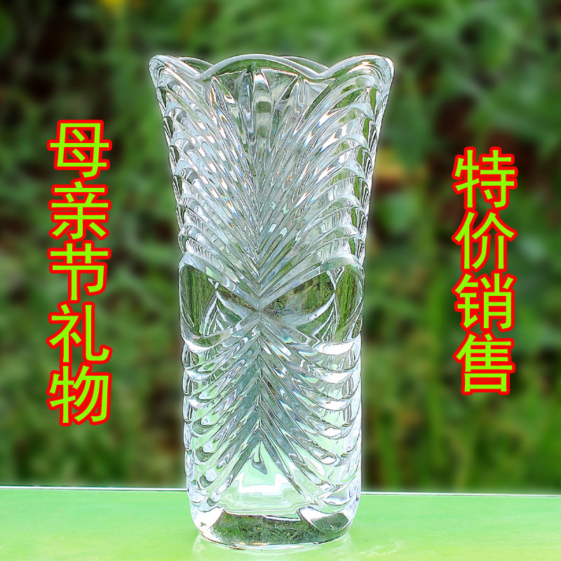 皓楊 玻璃臺面花瓶中號簡約現代 25花器