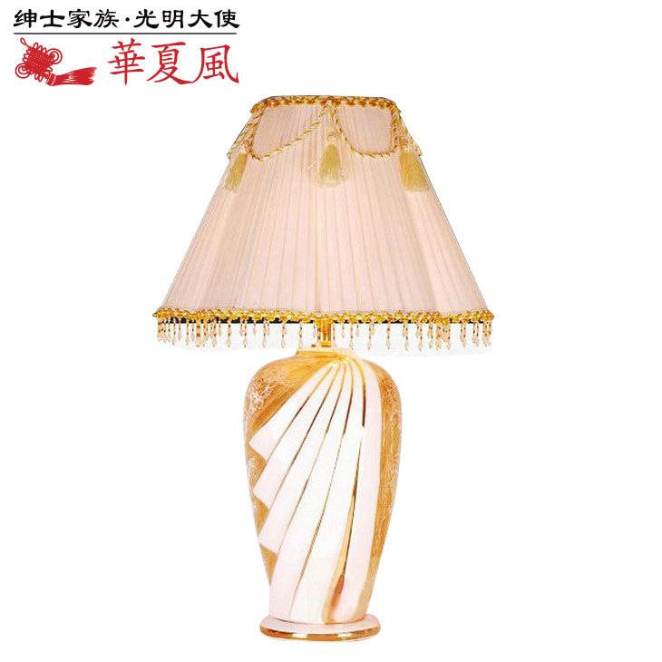 华夏风 仅台灯台灯 罗马柱布陶瓷欧式手工编织白炽灯 落地灯