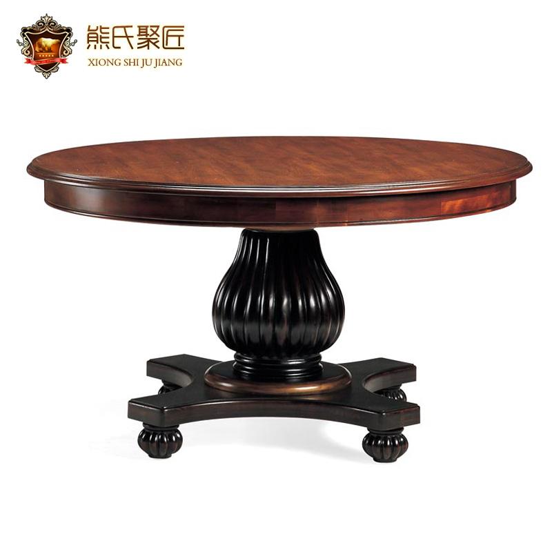 熊氏聚匠 高端家具品牌整装框架结构桦木拆装圆形美式乡村 餐桌