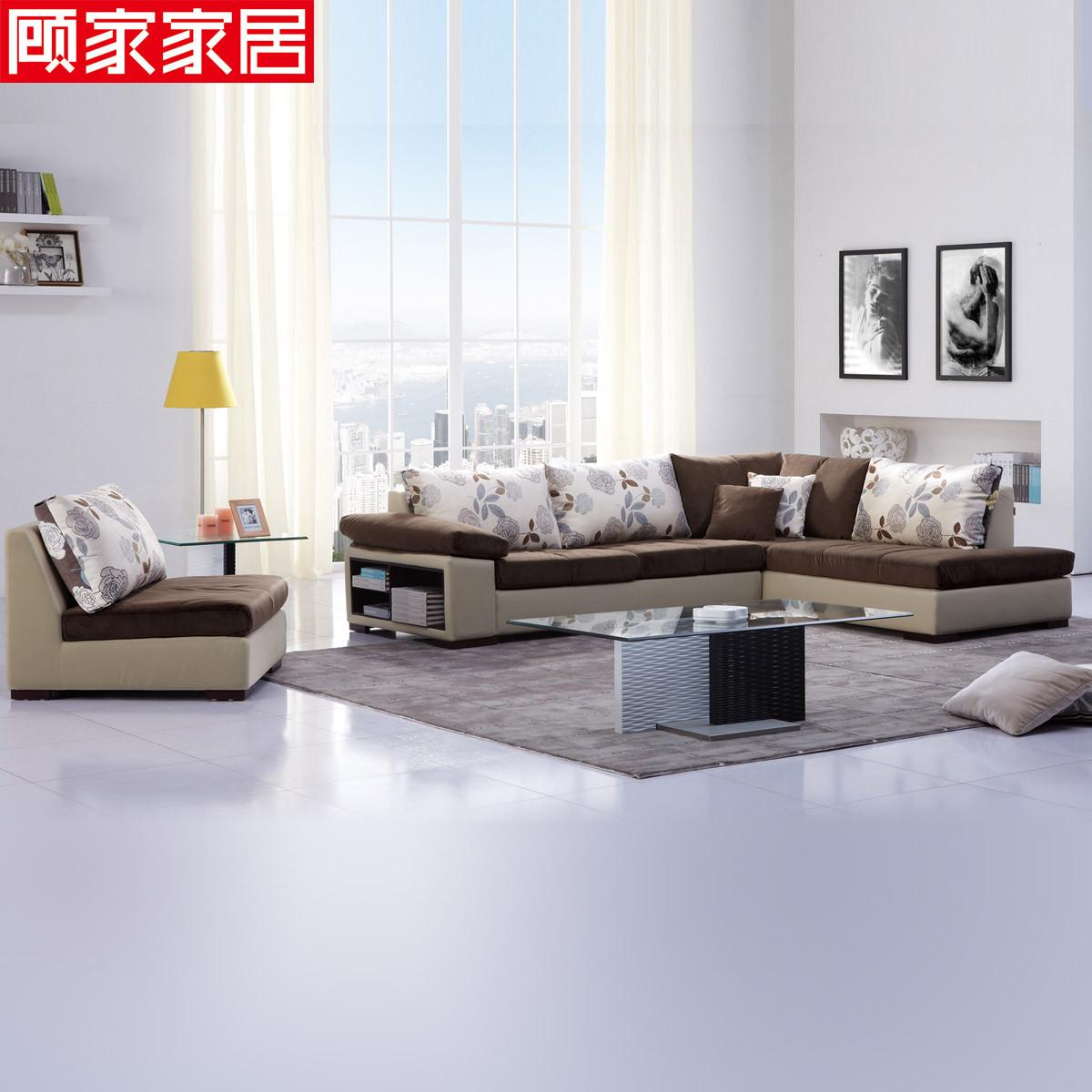 顾家家居沙发价格报价 型号 评价 怎么样 齐家网品牌库图片