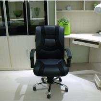 黑色固定扶手钢制脚皮艺 办公椅