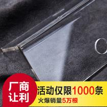 PMMA TT-8010板材亚克力板