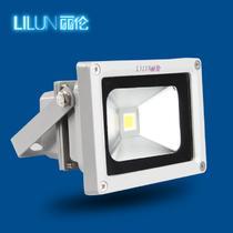 投光灯玻璃钢铝LED LL-TGD户外灯道路灯