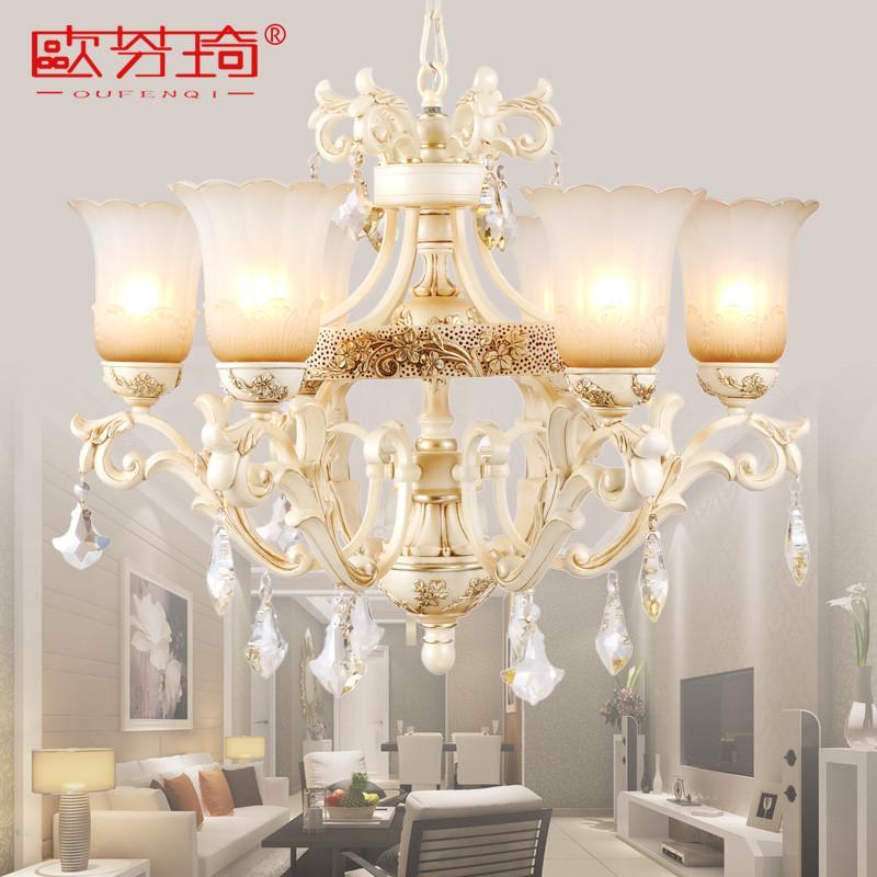 欧芬琦 玻璃铁水晶树脂欧式白炽灯节能灯led 吊灯
