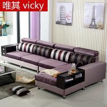 L形木质工艺杉木储藏绒质化纤简约现代 沙发