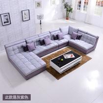 U形木质工艺拼板柳桉木移动绒质海绵简约现代 沙发