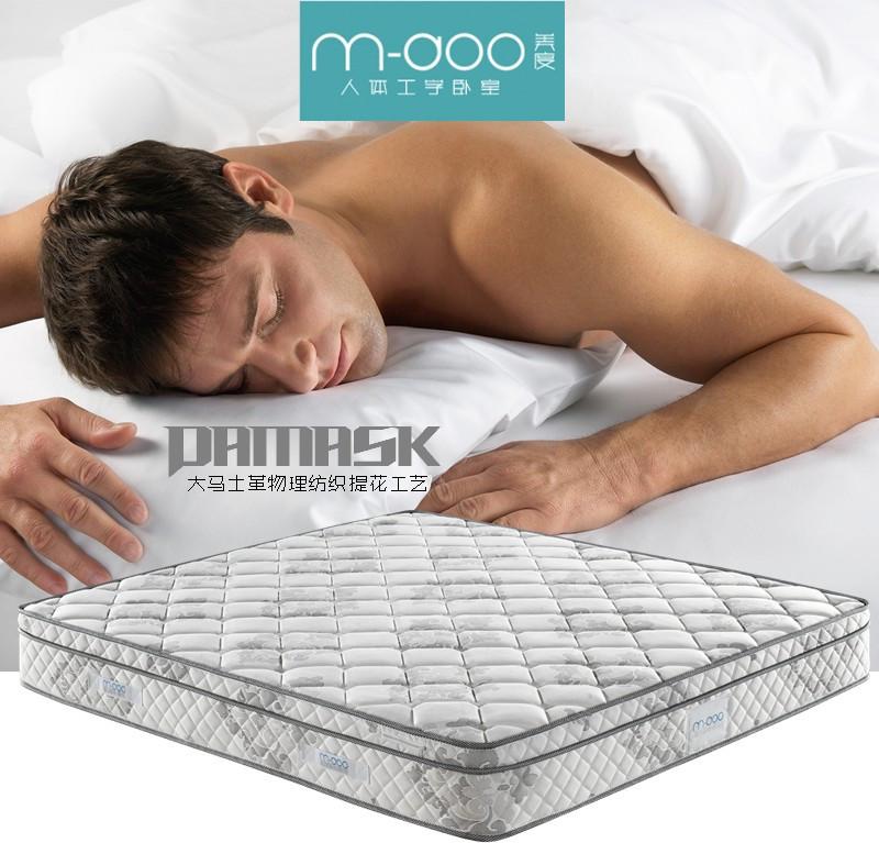 m-doo 乳胶成人 003床垫