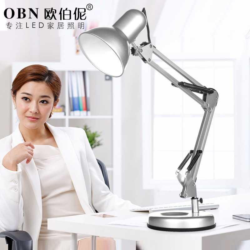 欧伯伲 铁白炽灯LED节能灯 OT040-A台灯