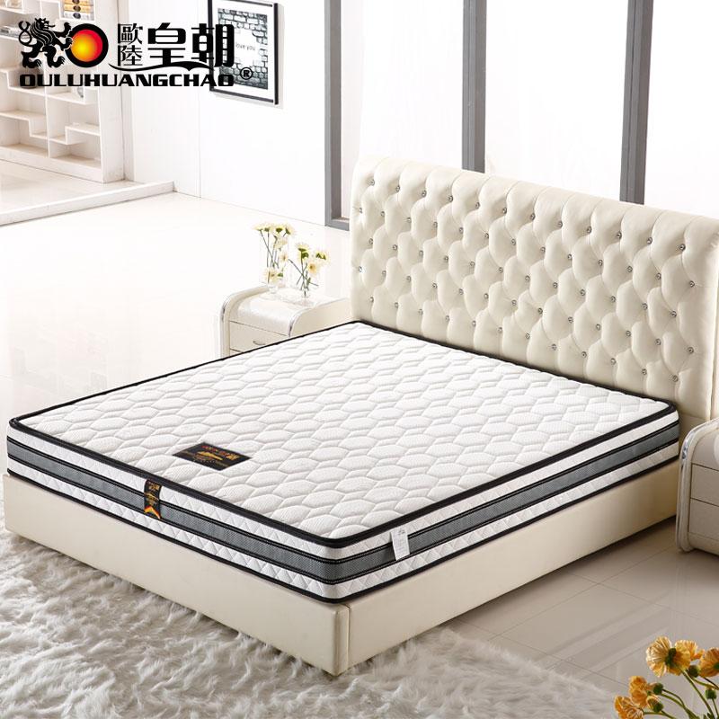 整网弹簧成人决明子床垫