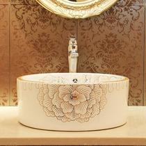 陶瓷无孔 015双层洗手盆