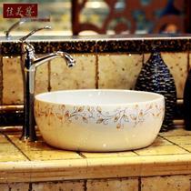 陶瓷无孔 126#洗手盆