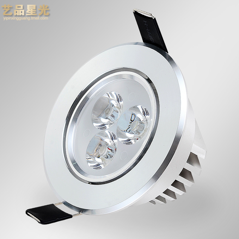 艺品星光 铝LED 筒灯