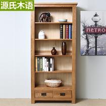 框架结构橡木储藏成人美式乡村 书柜