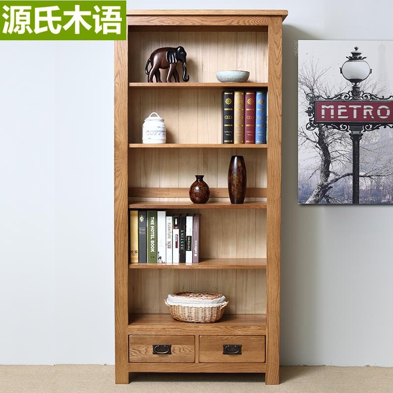 源氏木语 框架结构橡木储藏成人美式乡村 书柜