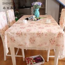 布植物花卉田园 ZBMY130180JU桌布