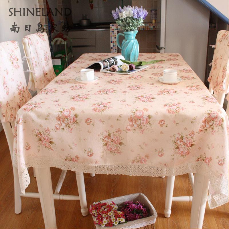 南日岛家纺 布植物花卉田园 ZBMY130180JU桌布