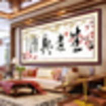 白色棉布成品中国风系列家居日用/装饰现代中式 8174十字绣