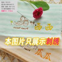 新古典 sm-20120808001刺绣