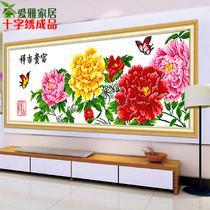 白色棉布成品植物花卉家居日用/装饰简约现代 076十字绣