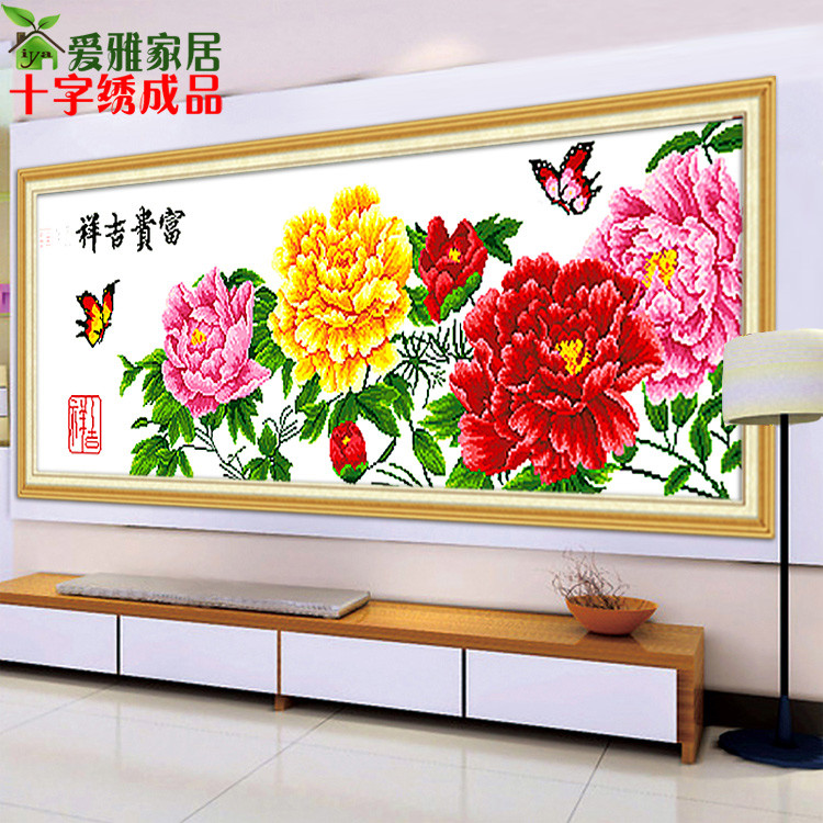 愛雅家居 白色棉布成品植物花卉家居日用/裝飾簡約現代 076十字繡
