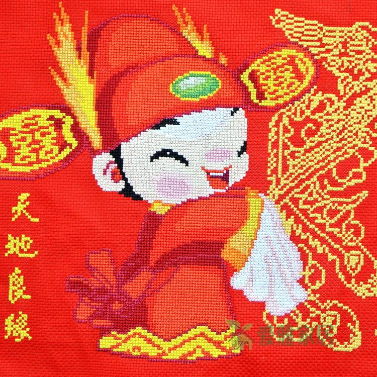 愛雅家居 紅色棉布成品喜慶系列家居日用/裝飾簡約現代 十字繡