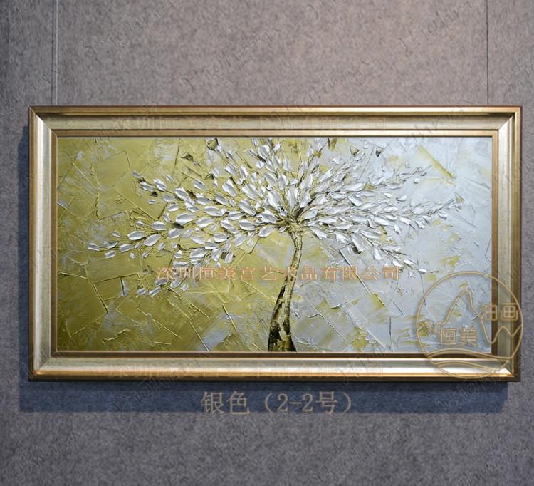 银色橙色金色立体无框有框有框画(手绘油画)抽象图案油画