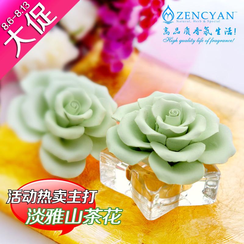 Zencyan 礼品装 星星托-茶花扩香石熏香