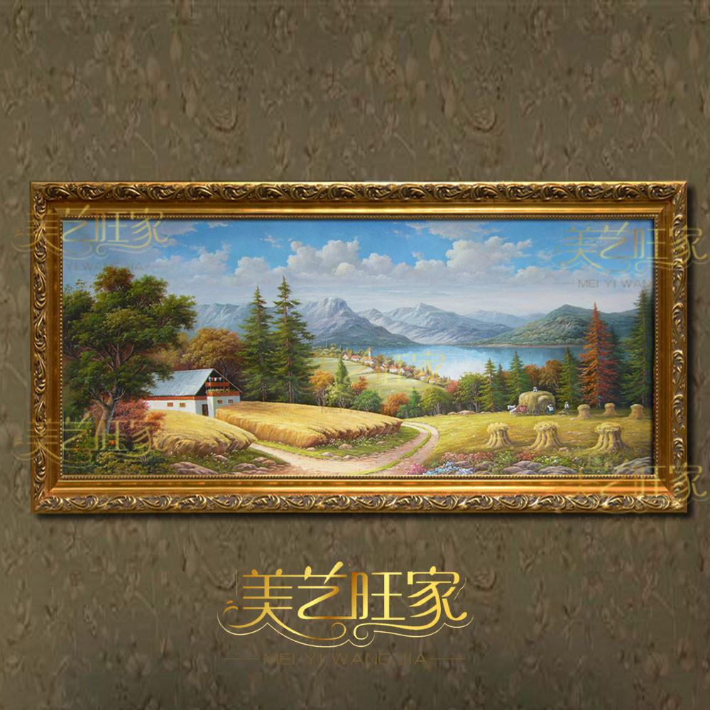 美艺旺家 立体无框有框单幅横向手工油画风景手绘 油画