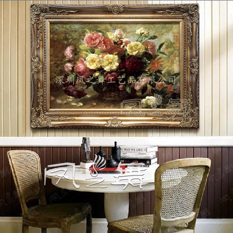 立体有框画植物花卉手绘油画