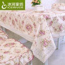 布植物花卉田园 ZB47桌旗