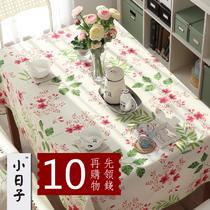 布植物花卉简约现代 桌旗