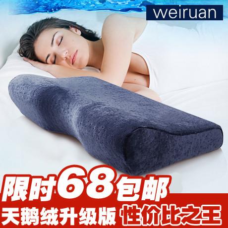 唯软 优等品记忆棉长方形 WR-dx005030枕头