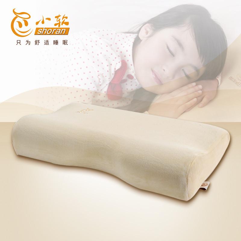 小软 学生枕一等品记忆棉长方形 枕头